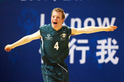 View the highlights from the special-olympics in Shanghai