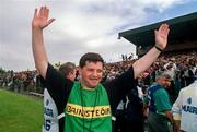 24 July 1994; John O'Mahony former Leitrim Manager celebrates their Victory over Mayo following the Connacht GAA Football Senior Championship Final match between Leitrim and Mayo at Dr. Hyde Park in Roscommon. Photograph Ray McManus SPORTSFILE