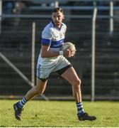 12 November 2017; Daithi Murphy of St Vincent's during the AIB Leinster GAA Football Senior Club Championship Quarter-Final match between Rathnew and St Vincent's at Joule Park in Aughrim, Wicklow. Photo by Matt Browne/Sportsfile