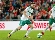 12 November 2017; Stuart Dallas of Northern Ireland in action during the FIFA 2018 World Cup Qualifier Play-off 2nd leg match between Switzerland and Northern Ireland at St. Jakob's Park in Basel, Switzerland. Photo by Roberto Bregani/Sportsfile