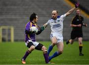 19 November 2017; Eamon McHugh of Derrygonnelly in action against Paul O'Connor of Cavan Gaels during the AIB Ulster GAA Football Senior Club Championship Semi-Final Replay match between Cavan Gaels and Derrygonnelly Harps at St Tiernach's Park in Clones, Monaghan. Photo by Sam Barnes/Sportsfile