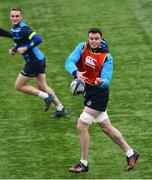 4 December 2017; James Ryan during Leinster rugby squad training at Donnybrook Stadium in Dublin. Photo by Ramsey Cardy/Sportsfile