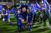 6 January 2018; Matchday mascots 7 year old Harry McGeehan, left, from Greystones, Co. Wicklow, and 10 year old Bobby McCarthy, from Rathmines, Dublin with Leinster captain Jack McGrath ahead of the Guinness PRO14 Round 13 match between Leinster and Ulster at the RDS Arena in Dublin. Photo by Ramsey Cardy/Sportsfile