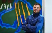 16 January 2018; Robbie Henshaw poses for a portrait following a Leinster Rugby press conference at Leinster Rugby Headquarters in Dublin. Photo by Ramsey Cardy/Sportsfile