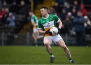 14 January 2018; Nigel Dunne of Offaly during the Bord na Mona O'Byrne Cup semi-final match between Westmeath and Offaly at Cusack Park, in Mullingar, Westmeath. Photo by Sam Barnes/Sportsfile
