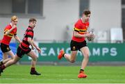 8 February 2018; Robbie Browne of CBC Monkstown breaks during the Bank of Ireland Leinster Schools Junior Cup Round 1 match between CBC Monkstown and  Kilkenny College at Donnybrook Stadium in Dublin. Photo by Eóin Noonan/Sportsfile