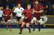 17 February 2018; Ian Keatley of Munster during the Guinness PRO14 Round 15 match between Cardiff Blues and Munster at Cardiff Arms Park in Cardiff. Photo by Ben Evans/Sportsfile