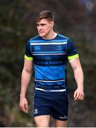 19 February 2018; Garry Ringrose during a Leinster Rugby training session at Leinster Rugby Headquarters in UCD, Dublin. Photo by Stephen McCarthy/Sportsfile