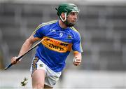 11 March 2018; Cathal Barrett of Tipperary during the Allianz Hurling League Division 1A Round 5 match between Tipperary and Cork at Semple Stadium in Thurles, Co Tipperary. Photo by Sam Barnes/Sportsfile