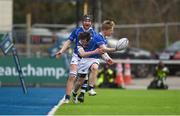 13 March 2018; Ross Moore of St Mary's College is tackled by Eric Carroll of Belvedere College during the Bank of Ireland Leinster Schools Junior Cup Semi-Final match between Belvedere College and St Mary's College at Donnybrook Stadium in Dublin. Photo by Daire Brennan/Sportsfile