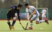 8 April 2018; Ben Walker of Three Rock Rovers in action against Matthew Treacy of Pembroke Wanderers during the Men's Irish Senior Cup Final match between Three Rock Rovers and Pembroke Wanderers at the National Hockey Stadium in UCD, Dublin.  Photo by David Fitzgerald/Sportsfile
