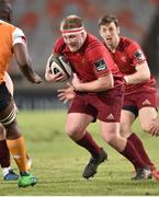 13 April 2018; John Ryan of Munster during the Guinness PRO14 Round 20 match between Toyota Cheetahs and Munster at Toyota Stadium in Bloemfontein, South Africa. Photo by Johan Pretorius/Sportsfile
