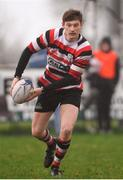 15 April 2018; Daniel Pim of Enniscorthy during the Bank of Ireland Provincial Towns Cup Semi-Final match between Enniscorthy RFC and Ashbourne RFC at Cill Dara RFC in Kildare. Photo by Ramsey Cardy/Sportsfile