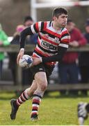 15 April 2018; Ivan Poole of Enniscorthy during the Bank of Ireland Provincial Towns Cup Semi-Final match between Enniscorthy RFC and Ashbourne RFC at Cill Dara RFC in Kildare. Photo by Ramsey Cardy/Sportsfile