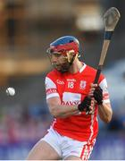 24 March 2018; Shane Stapleton of Cuala during the AIB GAA Hurling All-Ireland Senior Club Championship Final replay match between Cuala and Na Piarsaigh at O'Moore Park in Portlaoise, Laois. Photo by Piaras Ó Mídheach/Sportsfile