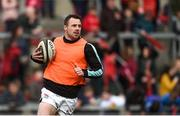 28 April 2018; Tommy Bowe of Ulster warms up during the Guinness PRO14 Round 21 match between Munster and Ulster at Thomond Park in Limerick. Photo by Diarmuid Greene/Sportsfile