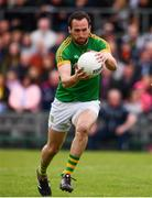 13 May 2018; Graham Reilly of Meath during the Bord na Mona O'Byrne Cup Final match between Westmeath and Meath at TEG Cusack Park in Westmeath. Photo by Sam Barnes/Sportsfile