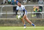 13 May 2018; Raymond Galligan of Cavan during the Ulster GAA Football Senior Championship Preliminary Round match between Donegal and Cavan at Páirc MacCumhaill in Donegal. Photo by Oliver McVeigh/Sportsfile