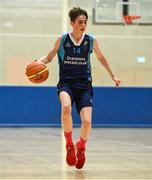 27 May 2018;  Ben Burke from Oranmore, Co. Galway, competing in the Basketball U16 & O13 Boys event during Day 2 of the Aldi Community Games May Festival, which saw over 3,500 children take part in a fun-filled weekend at University of Limerick from 26th to 27th May.  Photo by Sam Barnes/Sportsfile