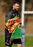 12 June 2018; Defence coach Andy Farrell during Ireland rugby squad training at St Kevin's College in Melbourne, Australia. Photo by Brendan Moran/Sportsfile