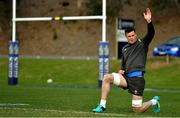 12 June 2018; James Ryan during Ireland rugby squad training at St Kevin's College in Melbourne, Australia. Photo by Brendan Moran/Sportsfile