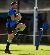 14 June 2018; Niall Scannell during Ireland rugby squad training at St Kevin's College in Melbourne, Australia. Photo by Brendan Moran/Sportsfile
