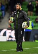 16 June 2018; Ireland defence coach Andy Farrell prior to the 2018 Mitsubishi Estate Ireland Series 2nd Test match between Australia and Ireland at AAMI Park, in Melbourne, Australia. Photo by Brendan Moran/Sportsfile
