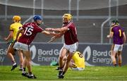 4 July 2018; Sean Bleahene, centre, of Galway celebrates with Kevin Cooney after scoring the winning goal at the end of extra time during the Bord Gais Energy Leinster Under 21 Hurling Championship 2018 Final match between Wexford and Galway at O'Moore Park in Portlaoise, Co Laois. Photo by Sam Barnes/Sportsfile