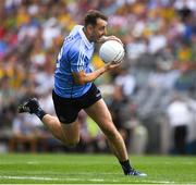 14 July 2018; Cormac Costello of Dublin during the GAA Football All-Ireland Senior Championship Quarter-Final Group 2 Phase 1 match between Dublin and Donegal at Croke Park in Dublin.  Photo by Ray McManus/Sportsfile
