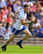 22 July 2018; Conor McManus of Monaghan celebrates after scoring his side's first goal during the GAA Football All-Ireland Senior Championship Quarter-Final Group 1 Phase 2 match between Monaghan and Kerry at St Tiernach's Park in Clones, Monaghan. Photo by Brendan Moran/Sportsfile