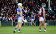 8 August 2018; Mark Kehoe of Tipperary leaves the field after being shown a straight red card by referee Sean Cleere during the Bord Gais Energy GAA Hurling All-Ireland U21 Championship Semi-Final match between Galway and Tipperary at the Gaelic Grounds in Limerick. Photo by Diarmuid Greene/Sportsfile