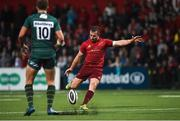 17 August 2018; JJ Hanrahan of Munster scores a drop goal during the Keary's Renault pre-season friendly match between Munster and London Irish at Irish Independent Park in Cork. Photo by Diarmuid Greene/Sportsfile