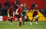 17 August 2018; Darren Sweetnam of Munster makes a break during the Keary's Renault pre-season friendly match between Munster and London Irish at Irish Independent Park in Cork. Photo by Diarmuid Greene/Sportsfile