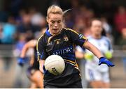 19 August 2018; Aisling McCarthy of Tipperary during the 2018 TG4 All-Ireland Ladies Senior Football Championship relegation play-off match between Cavan and Galway at Dolan Park in Cavan. Photo by Oliver McVeigh/Sportsfile