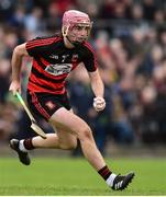 7 October 2018; Billy O'Keeffe of Ballygunner during the Waterford County Senior Club Hurling Championship Final match between Abbeyside and Ballygunner at Fraher Field in Dungarvan, Co Waterford. Photo by Matt Browne/Sportsfile