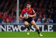 13 October 2018; Joey Carbery of Munster during the Heineken Champions Cup Pool 2 Round 1 match between Exeter Chiefs and Munster at Sandy Park in Exeter, England. Photo by Brendan Moran/Sportsfile