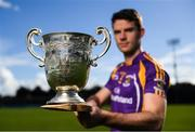15 October 2018; Kilmacud Crokes hurler Rob Murphy with The New Ireland Assurance Company Perpetual Challenge Cup during a Dublin SHC / SFC Finals Media Launch at Parnell Park in Dublin. Photo by Piaras Ó Mídheach/Sportsfile