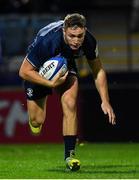 12 October 2018; Jordan Larmour of Leinster during the Heineken Champions Cup Pool 1 Round 1 match between Leinster and Wasps at the RDS Arena in Dublin. Photo by Brendan Moran/Sportsfile