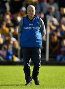 14 October 2018; Summerhill manager John Lyons prior to the Meath County Senior Club Football Championship Final match between St Peter's Dunboyne and Summerhill at Páirc Tailteann in Navan, Meath. Photo by Brendan Moran/Sportsfile