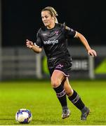 17 October 2018; Katrina Parrock of Wexford Youths during the Continental Tyres FAI Women's Cup Semi-Final match between Wexford Youths and UCD Waves at Ferrycarrig Park, in Wexford. Photo by Matt Browne/Sportsfile