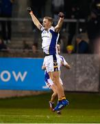 29 October 2018; Paul Mannion of Kilmacud Crokes celebrates at the final whistle of the Dublin County Senior Club Football Championship Final match between St Jude's and Kilmacud Crokes at Parnell Park in Dublin. Photo by Daire Brennan/Sportsfile