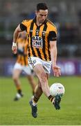 18 November 2018; Aaron Kernan of Crossmaglen Rangers during the AIB Ulster GAA Football Senior Club Championship semi-final match between Crossmaglen Rangers and Gaoth Dobhair at Healy Park in Omagh, Tyrone. Photo by Oliver McVeigh/Sportsfile
