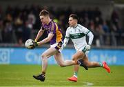 25 November 2018; Dara Mullin of Kilmacud Crokes in action against Gary Saunders of Portlaoise during the AIB Leinster GAA Football Senior Club Championship semi-final match between Kilmacud Crokes and Portlaoise at Parnell Park in Dublin. Photo by Daire Brennan/Sportsfile