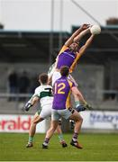 25 November 2018; Craig Dias of Kilmacud Crokes in action against Kieran Lillis of Portlaoise during the AIB Leinster GAA Football Senior Club Championship semi-final match between Kilmacud Crokes and Portlaoise at Parnell Park in Dublin. Photo by Daire Brennan/Sportsfile