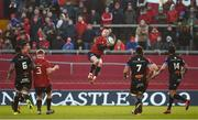 9 December 2018; Keith Earls of Munster during the European Rugby Champions Cup Pool 2 Round 3 match between Munster and Castres at Thomond Park in Limerick. Photo by Diarmuid Greene/Sportsfile