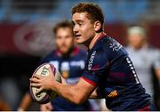 14 December 2018; Paddy Jackson of Perpignan during the European Rugby Champions Cup Pool 3 Round 4 match between Perpignan and Connacht at the Stade Aime Giral in Perpignan, France. Photo by Brendan Moran/Sportsfile