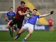 30 December 2018; Sean O'Connor of Cavan in action against Aaron McClements of Down during the Bank of Ireland Dr McKenna Cup Round 1 match between Cavan and Down at Kingspan Breffni Park in Cavan. Photo by Harry Murphy/Sportsfile