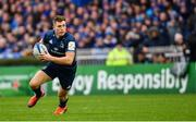 12 January 2019; Jordan Larmour of Leinster during the Heineken Champions Cup Pool 1 Round 5 match between Leinster and Toulouse at the RDS Arena in Dublin. Photo by Ramsey Cardy/Sportsfile