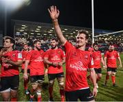12 January 2019; Billy Burns of Ulster and team-mates applaud the support the Heineken Champions Cup Pool 4 Round 5 match between Ulster and Racing 92 at the Kingspan Stadium in Belfast, Co. Antrim. Photo by David Fitzgerald/Sportsfile