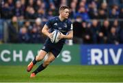 12 January 2019; Jordan Larmour of Leinster during the Heineken Champions Cup Pool 1 Round 5 match between Leinster and Toulouse at the RDS Arena in Dublin. Photo by Stephen McCarthy/Sportsfile